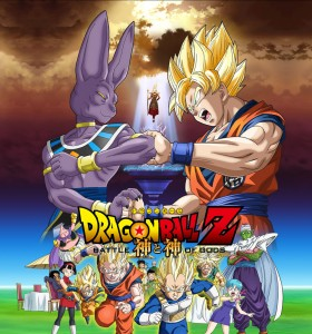 dragon_ball_z_movie_2013_poster