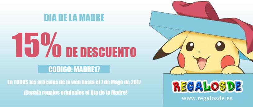 Portada-face-regalosde-DÍA-DE-LA-MADRE-2017